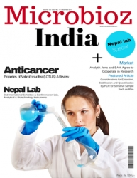 Nepal lab special edition December 2017